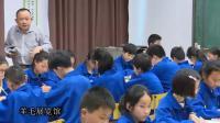 人教版地理七下-8.4《澳大利亚》课堂视频实录-田方森