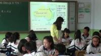 人教版地理七下-8.4《澳大利亚》课堂视频实录-苏畅