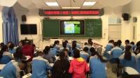 人教版地理七下-8.4《澳大利亚》课堂视频实录-谢琳琳