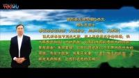 陶永吉学习《无量寿经》心得体会分享(第三套)之序文_