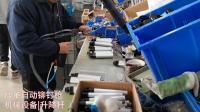 博革自动拉钉机_气动抽芯铆钉枪-机械设备【机械升降杆】行业使用视频