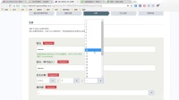1.1-01Edius-软件下载与安装(Av51889551,P1)