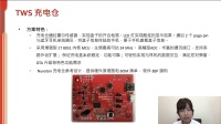新唐 NuMicro MS51 工业级微控制器