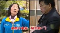 湖北经视《咵天》:20年前儿子不幸离世,如今遭到前妻的嫌弃,记者帮忙调解化纠纷