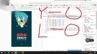 H5前端教程12. 尚硅谷_Zepto_实战练习静态页面搭建