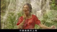 音乐风景片《华蓥山大峡谷放歌》—作词 甘开模 作曲 蒋舟_超清