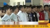湖北综合频道《帮女郎在行动》:男童学舞被音响砸伤,想退学费却遭拒