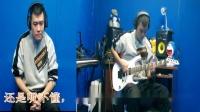 摇滚卡农,电吉他手的世界别人永远不懂