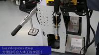 QUICK GUN + NEW SWORD HANDLE(GYS 吉欧斯 EN CN).mp4