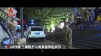 武汉加油!超感人MV《有你真好》应援最美逆行者!