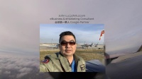 7th day of Flying. Slow Flight 墜機警告