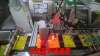 PTE-F100检测剔除一体式分页机火锅底料包装袋检测.mp4