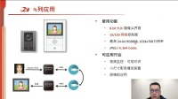新唐 NuMicro Arm9 高性能微处理器家族介绍