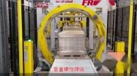 全自动(高速)托盘胶膜缠绕机OMC H+OMC V系列