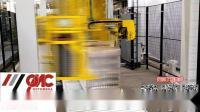 OMC全自动缠绕包装系列介绍