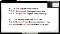 04中考英语复习系列(一)