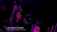 充满在这里Fill This Place 现场敬拜MV - 赞美之泉敬拜赞美专辑(24) I Believe [我相信].mp4
