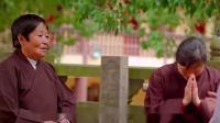 佛教教育短片 你不信?邪淫为何如此折福损寿?看完让你心服口服!