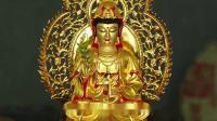 """佛教教育短片 你知道吗?佛教中的""""天龙八部""""都有谁?浅谈佛教八大护法神"""