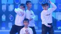 059、街舞《Klap Your Hands》星耀杯2019星动五洲舞蹈展演广东总评选-12月14日第一场