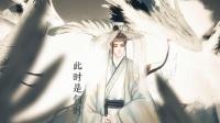 CRITTY、游九州音乐企划 - 终南别业