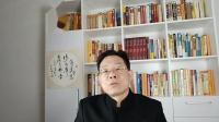 吴涛史学讲座  兼文史经三大属性  叙事文学鸿篇巨制
