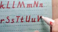 第3课:英文字母书写 两种字体你喜欢哪种?