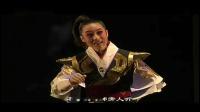 山河恋-送信(王君安 方亚芬)