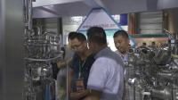 2020上海生物发酵展现场.mp4