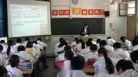 文化经典研读第五单元佛理禅趣5《坛经》两则- 湖南省 - 永州