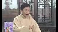 《描金凤前传》第02回 - 江肇焜 张丽华