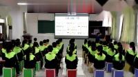 部编冀少版小学音乐一年级上(《过新年》优质课教学视频+PPT课件,河北省