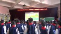 部编湘文艺版小学音乐二年级下册《鸭子拌嘴》优质课教学视频,内蒙古