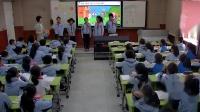部编湘文艺版小学音乐五年级下册《彼得与狼》优质课教学视频,甘肃省
