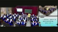 《第七单元23 海底世界》部编版语文三下-黑龙江-陈燕