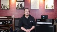 铁人音乐频道乐器测评-Hotone 新品 Ampero One 综合效果器
