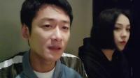 洋气黄渣男团_2020-03-30_我爱吃软饭(3)