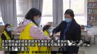 驻马店市实验中学新冠肺炎疫情防控演练视频