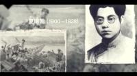 清明祭丨重温人民英雄纪念碑碑文.mp4
