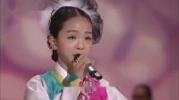 Korean Gukak musician(韩国传统音乐歌唱家) Song So-Hee宋素姬演唱《TaePyong Arirang(太平歌)》