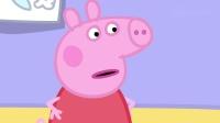小猪佩奇:猪爸爸教佩奇,如何吹口哨,却没想到佩奇这么笨呀!.mp4