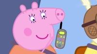 小猪佩奇:猪爸爸宁愿花一块钱吃冰淇淋,也不愿坐飞机,恐高!.mp4
