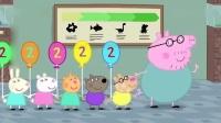 萌萌小小猪过生日,爸妈和同学给它布置恐龙派对大家好开心哦.mp4