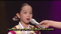 Korean Gukak musician(韩国传统音乐歌唱家) Song So-Hee宋素姬 2008 KBS电视台初露锋芒