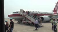 北京旅游纪录片_高清_标清