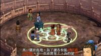 轩辕剑3外传-天之痕20200307-第十九集