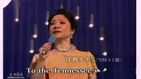 Tennessee Waltz田纳西华尔兹 - 江利智惠美78.8.12 第十届回忆的旋律
