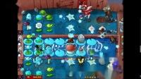 植物大战僵尸冰焰炫酷版 玩玩小游戏(迷你游戏):4.雨中种植物、5.宝石迷阵、6.隐形食脑者
