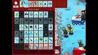 植物大战僵尸冰焰炫酷版 玩玩小游戏(迷你游戏):11.保护传送门、12.你看,他们像柱子一样(排山倒海)、13.雪橇区
