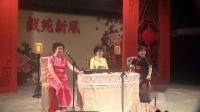 三斩杨虎—邹萍萍、程玉华、文菊敏(2018.11 茉莉花剧场)